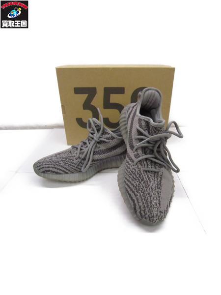 adidas Adidas Yeezy Boost 350 V2 beluga 2.0 26cm【中古】