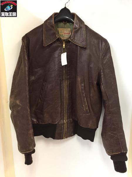 50s knopf Sportswear Steerhide Jacket (-) BRN【中古】