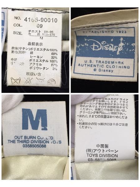 Disney リバーシブルスカジャン ミッキー×虎M黒×クリームJFKcl1T3