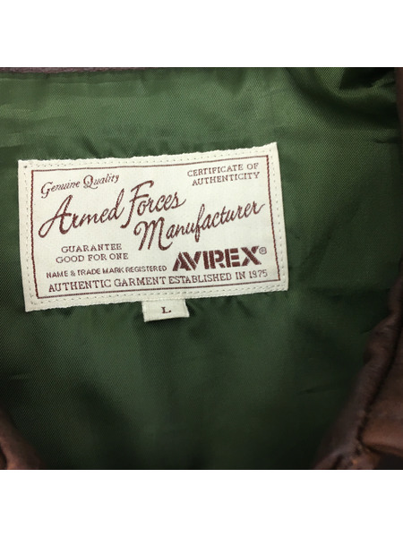 AVIREXアヴィレックス A 2 レザージャケット LTK1clFJ