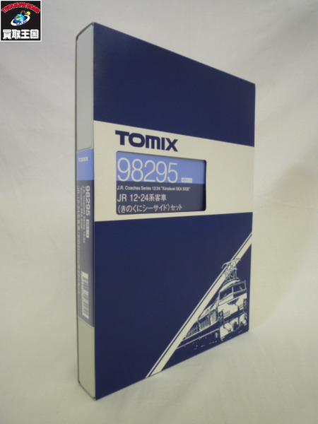 TOMIX 2236/98295 JR DE10-1000形 ディーゼル機関車(1152号機・きのくにシーサイド)+JR 12・24系客車(きのくにシーサイド) 計5両【中古】