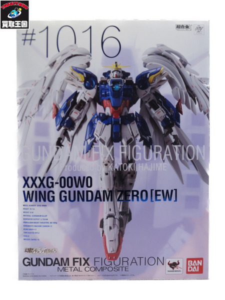 METAL COMPOSITE #1016 ウィングゼロ (EW)【中古】