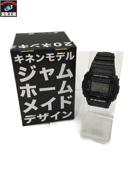 G-SHOCK×JAM HOME MADE 20th 記念モデル 【中古】