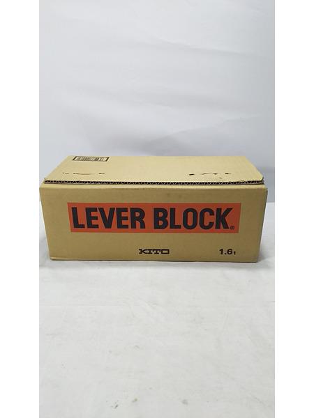 KITO レバーブロック 1.6t LB016 未使用品【中古】