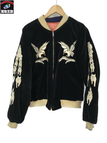TAILOR 東洋 Souvenir Jacket 90's M18427 size:M【中古】