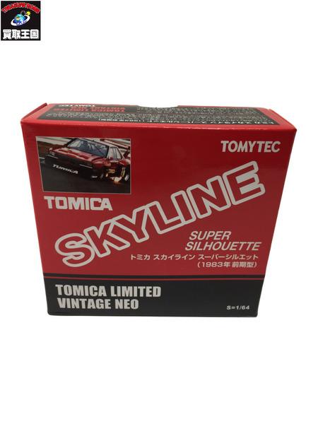 トミカ 1/64 スカイライン スーパーシルエット 1983年 前期型【中古】