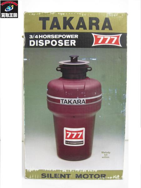 TAKARA DISPOSER MODEL.777 未使用品【中古】
