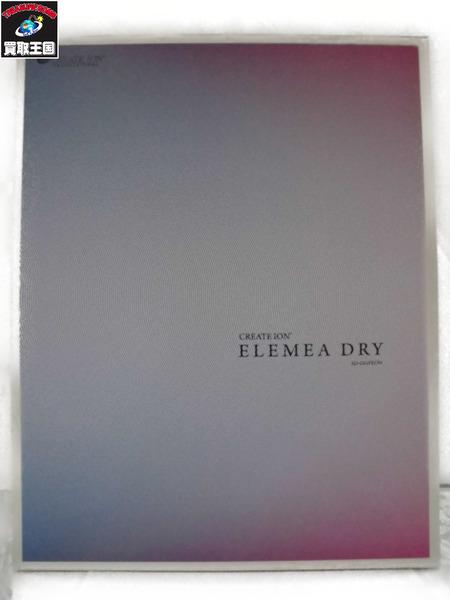 CREATEION ELEMEA DRY【中古】