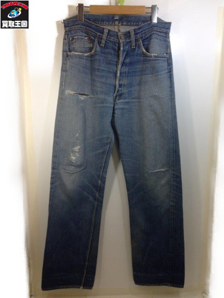 50s LEVIS501XX 革パッチ W32 Denim Pants【中古】