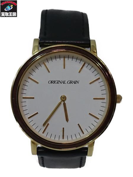Original Grain 腕時計【中古】