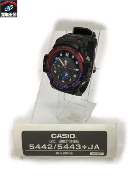 価格は安く CASIO G-SHOCK CASIO GN-1000-1AJF【中古 G-SHOCK】, 舞衣夢:0ea8e5ac --- claudiocuoco.com.br