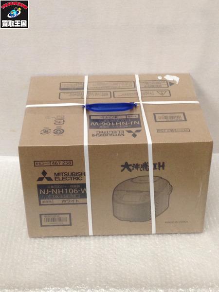 MITSUBISHI 三菱 大沸騰IH NJ-NH106-W 炊飯器【中古】