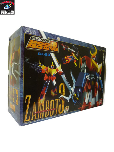 超合金魂 GX-23 ザンボット3【中古】