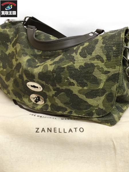 ZANELLATO/2wayショルダーバッグ/カモフラ【中古】