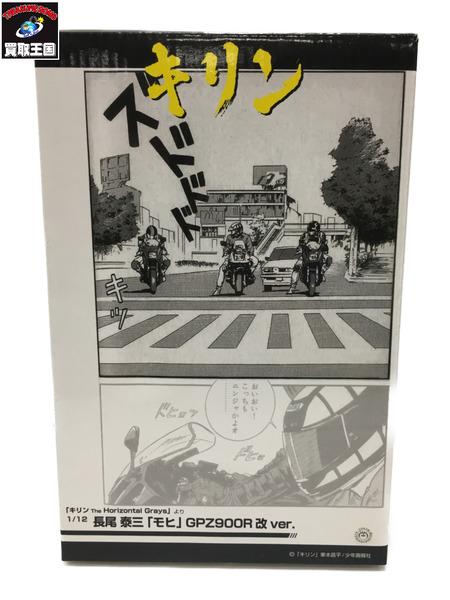 1.WIT'Sキリン モヒ+Kwasaki GP900R改 ジャンク【中古】[▼]