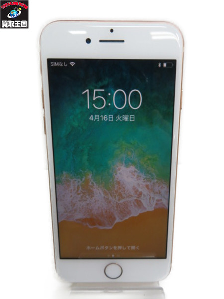 au iPhone8 256GB ゴールド MQ862J/A【中古】
