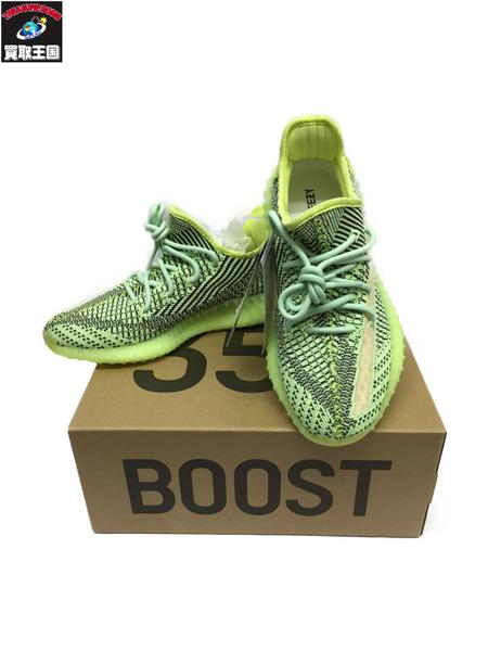 adidas YEEZY BOOST 350 V2【26.0】【中古】