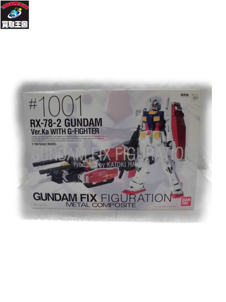GUNDAM FIX FIGURATION METAL COMPOSITE #1001 GUNDAM Ver.Ka WI【中古】[▼]