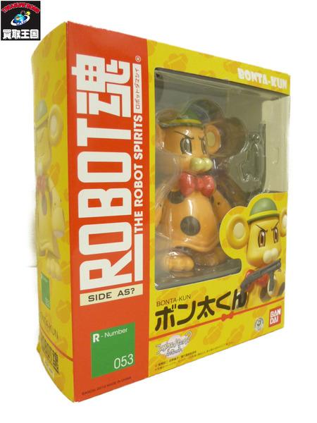 ROBOT魂 ボン太くん 未開封品【中古】