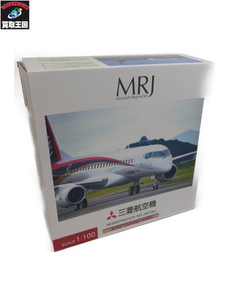 1/100 三菱航空機 MRJ JA21MJ ソリッドモデル【中古】