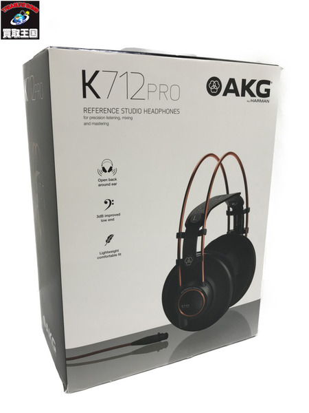 AKG K712pro ヘッドホン【中古】