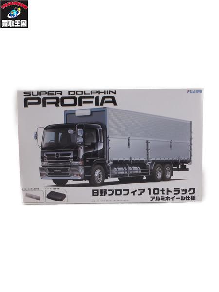 フジミ スーパードルフィン 日野 プロフィア 10tトラック アルミホイール仕様 プラモデル【中古】
