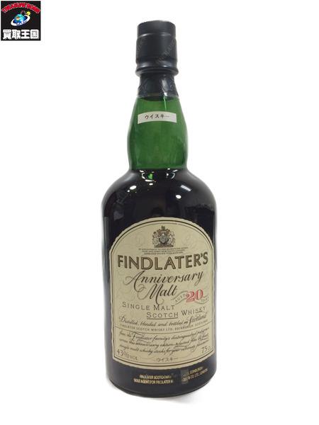 FINDLATERS フィンドレイター 20年 アニバーサリー【中古】