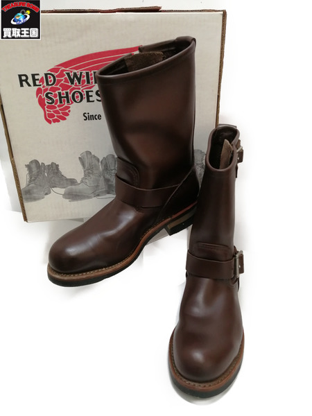 RED WING/2269/ENGINEER BOOTS/8/BRN【中古】[▼]