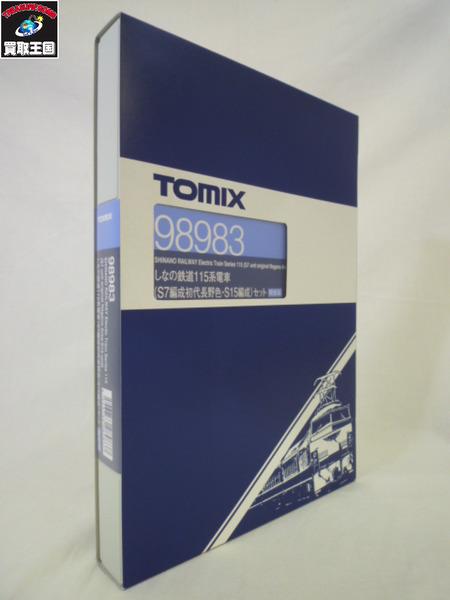 TOMIX 98983 しなの鉄道115系電車(S7編成初代長野色・S15編成)【中古】[▼]