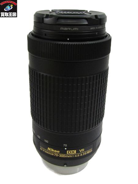 Nikon AF-P DX NIKKOR 70-300mm f/4.5-6.3 G ED VR 【中古】