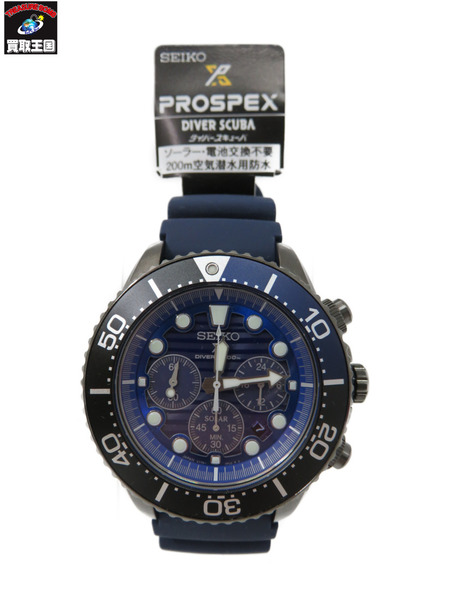 SEIKO/PROSPEX/SBDL057/Save the Ocean the Special Ocean Special Edition【中古】, GOOD DAY SHOP:903dd31a --- officewill.xsrv.jp