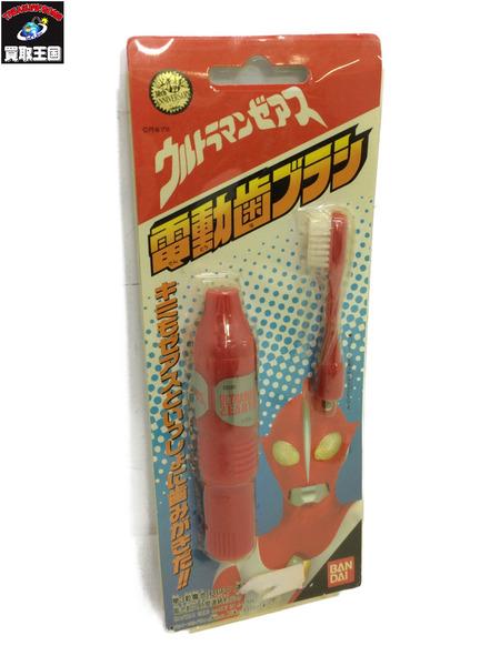 バンダイ ウルトラマンゼアス 電動歯ブラシ【中古】
