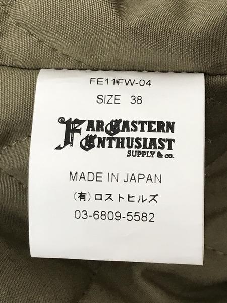 fareastern enthusiast ファーイースタンエンスージアスト ボア ジャケット 38m8nPyvN0wO