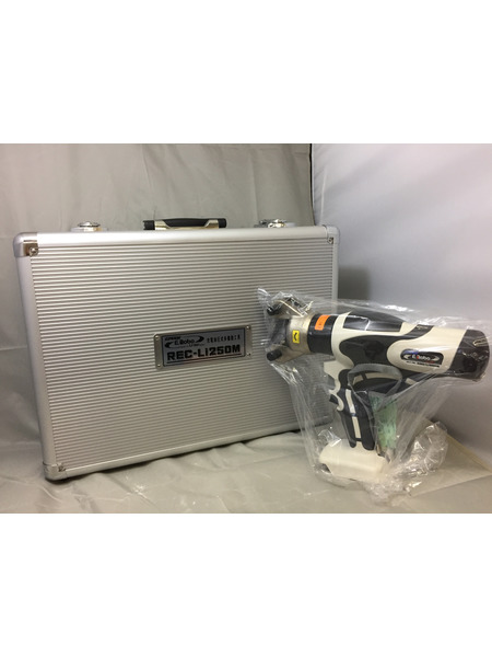 泉精器製作所 充電油圧式多機能工具【中古】