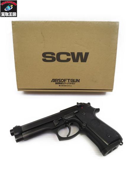 WA SCW M9ハートロッカー バトルダメージver.【中古】[値下]
