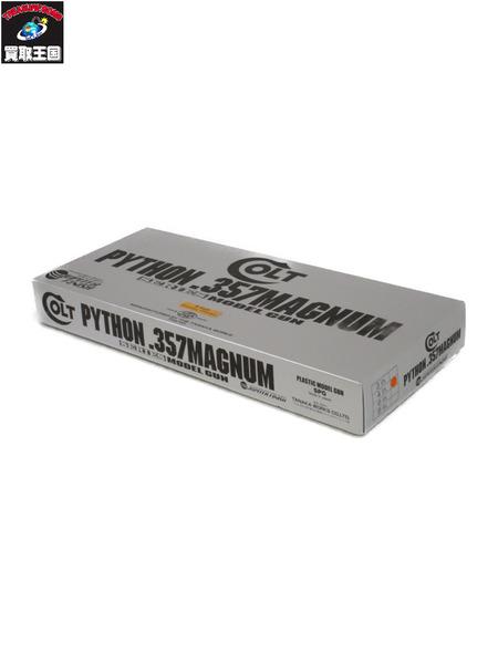 タナカ コルトパイソン357マグナム 4インチ ニッケルジュピターフィニッシュ モデルガン【中古】