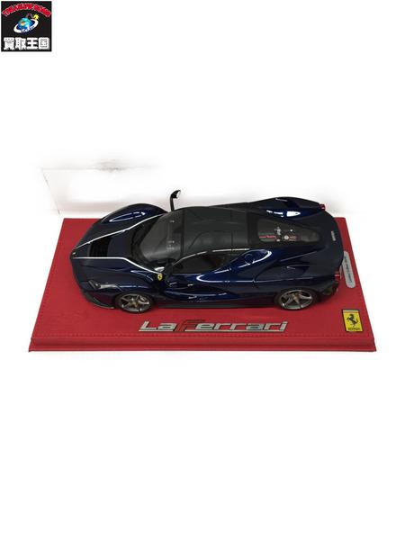 BBR 1/18 ラ・フェラーリ 2013 ブルー カーボンルーフ【中古】