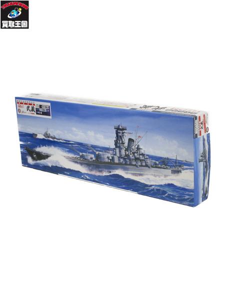フジミ 1/700 特5EX1 日本海軍超弩級戦艦 武蔵 レイテ沖海戦時【中古】