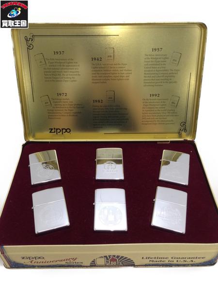 ZIPPO Anniversary Series 1932-1992 ジッポ アニバーサリーシリーズ【中古】[値下]