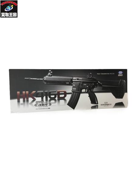 東京マルイ 次世代 電動ガン H&K HK416D【中古】[▼]