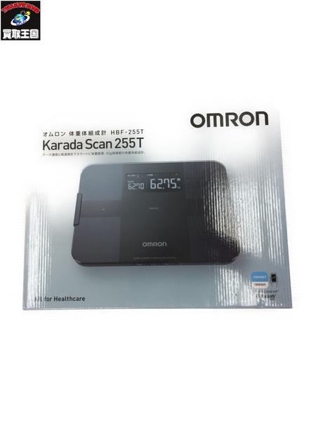 OMRON HBF-255T KaradaScan 体重計 ※未使用のため動作未確認【中古】