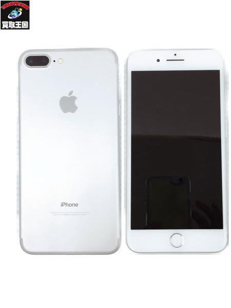 ソフトバンク iPhone 7 Plus 256GB シルバー 【△】 本体のみ【中古】