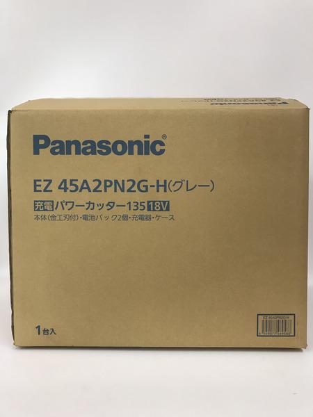未使用 panasonic 18V充電パワーカッター135 EZ45A2PN2G-H【中古】