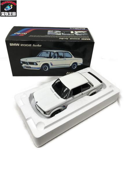 AUTOart 1/18 BMW ターボ ホワイト【中古】