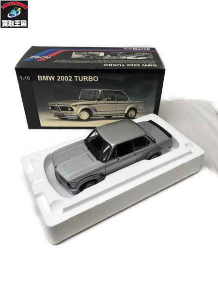 AUTOart 1/18 BMW ターボ シルバー【中古】