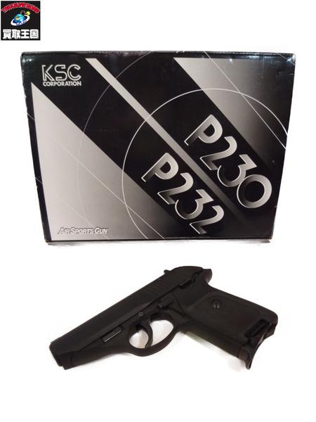 KSC SIG P230 モデルガン【中古】[▼]