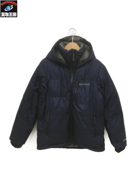 mont-bell モンベル パーマフロストダウンパーカ 紺 XS【中古】