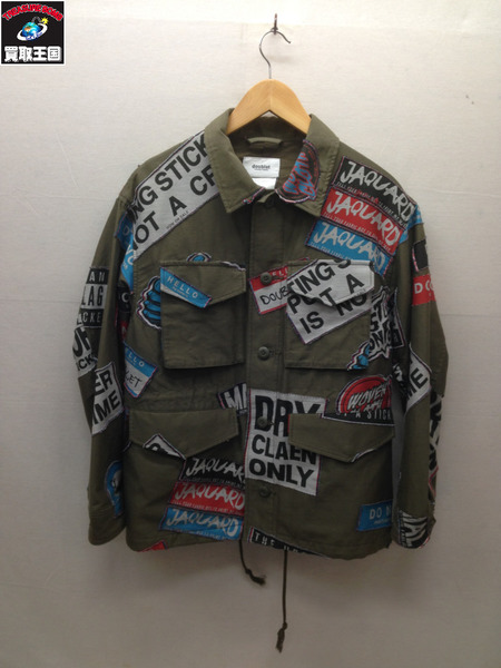 doublet 16AW Stickers Jacquard Field Jacket (S) カーキ【中古】[▼]
