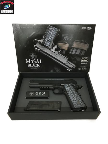 東京マルイ M45A1 BLACK【中古】