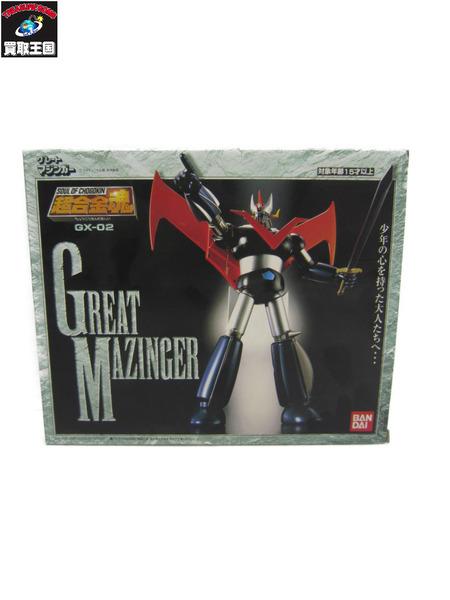 超合金魂 グレートマジンガー GX-02【中古】